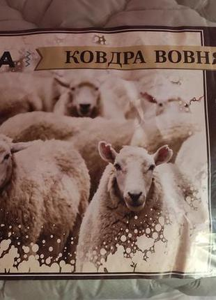 Теплое двуспальное одеяло. микрофибра /овчина