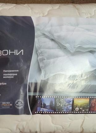 Фабричные одеяла 4 сезона на кнопках от тм ода