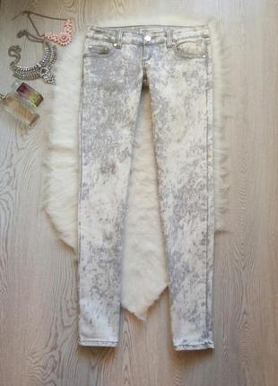 Белые серые плотные джинсы скинни варенки с низкой талией поса...
