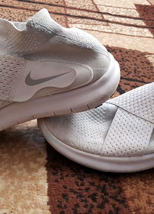 Nike Free RN Motion Flyknit Triple White