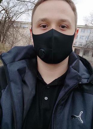Многоразовая маска для лица с клапаном