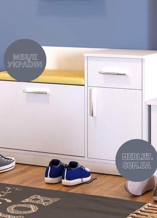 Тумба для обуви с мягким сиденьем прихожая мебель волноваха