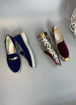 Туфли лоферы женские натуральная кожа замша италия