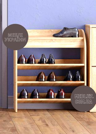 Тумба для обуви полка прихожая мебель северодонецк
