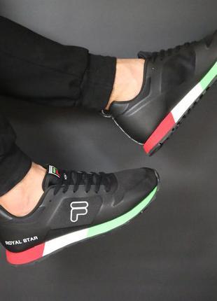 Мужские кроссовки fila royal star чёрные