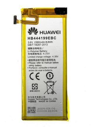 Аккумулятор Huawei HB444199EBC Honor 4C / G606 2550 mAh