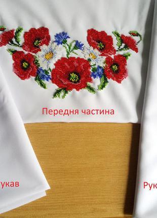 Женская вышиванка ручной роботы вышитая бисером Полевые цветы