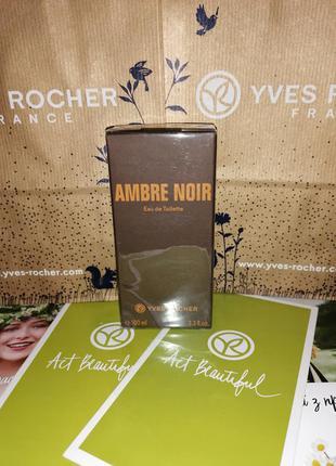 Туалетная вода Черная Амбра 100мл Ambre Noir Yves Rocher