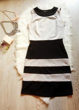 Платье черное белое с полосками футляр короткое миди