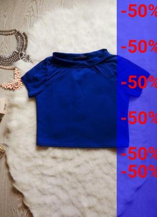 Синий кроп топ короткая блуза с сеточкой по верху от miso