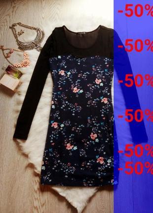 Синее платье в цветочный принт и черной сеточкой в обтяжку по ...