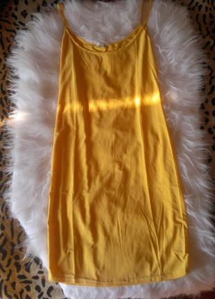Желтое лимонное платье на тонких бретельках лямки сарафан на ф...