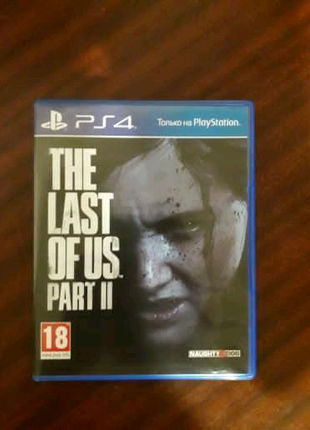 The last of us 2, the last of us part 2, TLOU