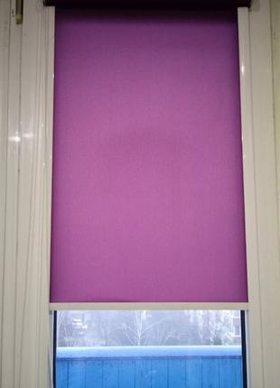 Продаю рулонную штору 37 см ширина