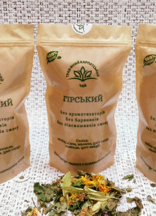 Трав'яний чай / Фіточай / Карпатський чай / Травяной чай /Фиточай