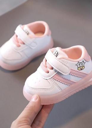 Кроссовки кеды для малышей