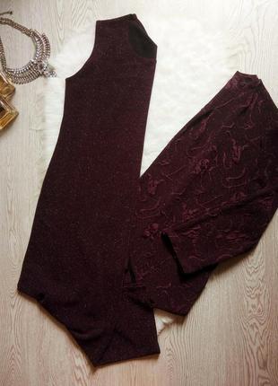 Вечерний блестящий комплект длинное платье в пол накидка карди...