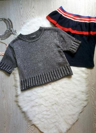Серебряный глиттер черный кроп топ свитер кофта короткая вязан...