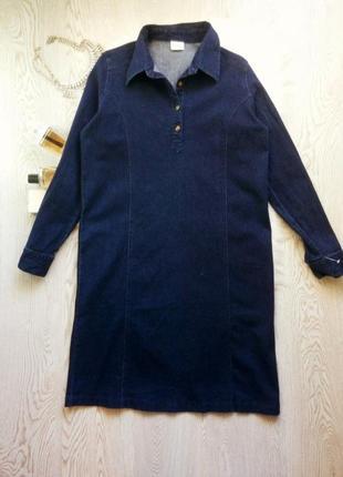 Синее плотное стрейч джинсовое платье рубашка длинное миди с р...