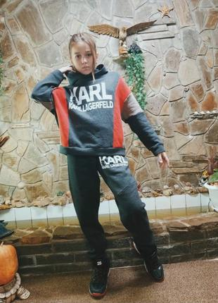 Karl Lagerfeld Модный фирмовый спортивный костюм