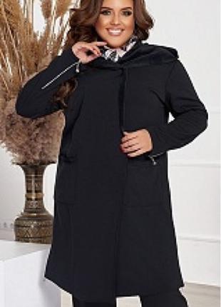Кардиган 86617 пальто кашемир