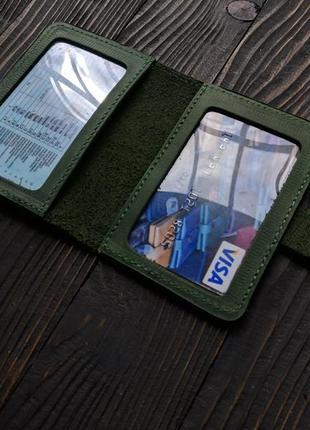 Обложка на паспорт id. натуральная кожа. кожа crazy horse