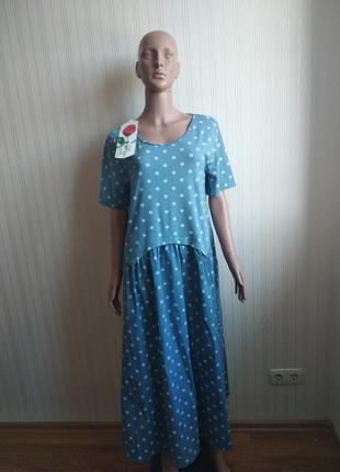 Платье в горох италия размер xl