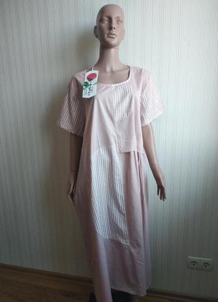 Платье италия размер xl-xxl