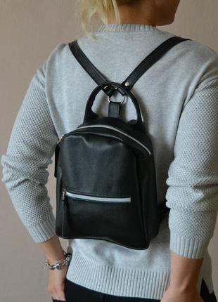 Рюкзак мини. натуральная кожа. ручная работа.