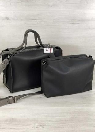 Стильная сумка с косметичкой 2в1 черного цвета