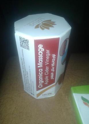 лечение варикоза - мазь Organica с яблочным уксусом (Египет)