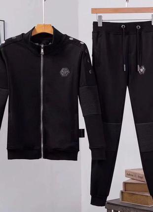 Спортивный костюм Philipp Plein 868 black