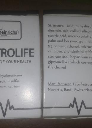Мазь для лечения суставов VartroLife (Швейцария)