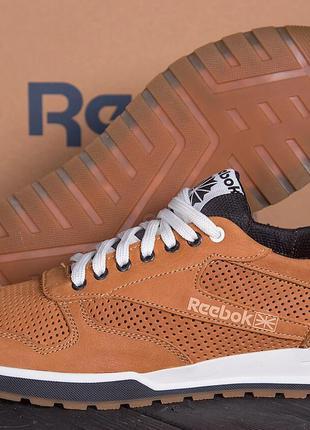 Мужские кожаные летние кроссовки, перфорация Reebok Classic Brown