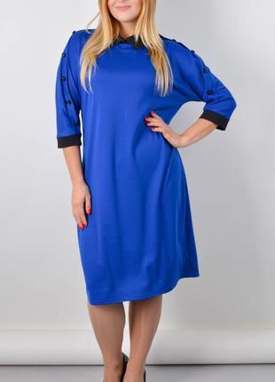 Размеры 50-64! платье француз марсель электрик, большой размер!