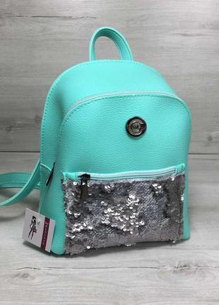 Молодежный рюкзак с пайетками мятного цвета
