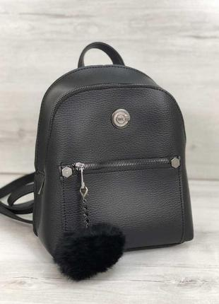 Шикарный рюкзак с пушком в подарок черного цвета