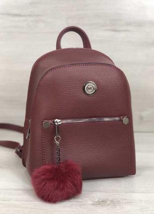 Шикарный рюкзак с пушком в подарок бордового цвета