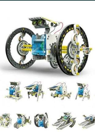 Крутой робот-конструктор 14 в 1 на солнечных батареях