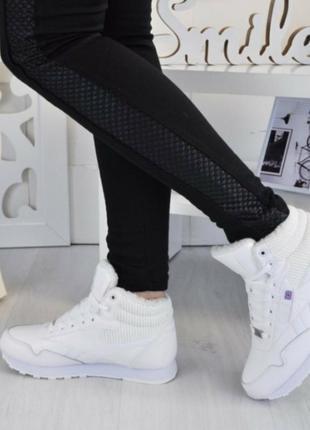 Белые кроссовки ботинки с мехом зимние