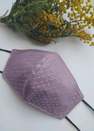 Сиреневая защитная маска лиловая пудровая