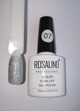 Гель лак 10 мл rosalind 07 серебро шиммер probeauty