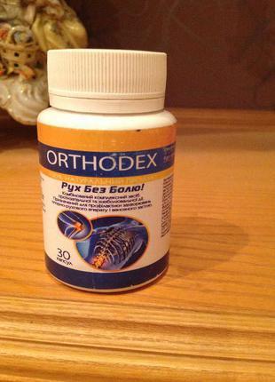 Натуральный фито препарат. Ортодекс капсулы для здоровья сустава