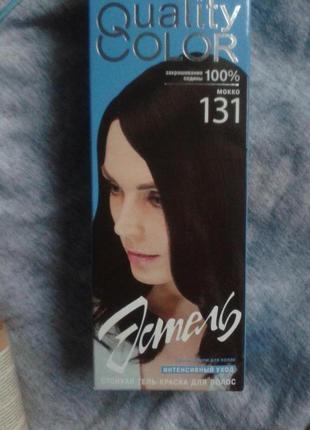 Крем-краска для волос #мокко √131