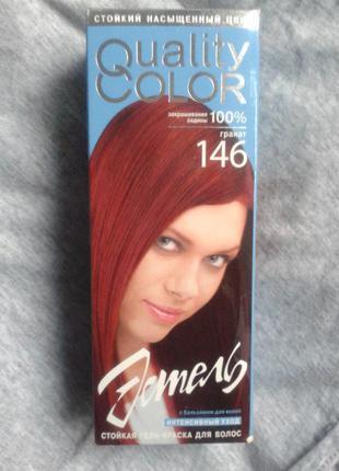 Крем-фарба для волосся √146 , #гранат