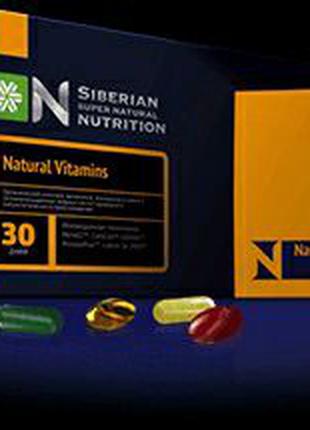 Для укрепления иммунитета Natural Vitamins