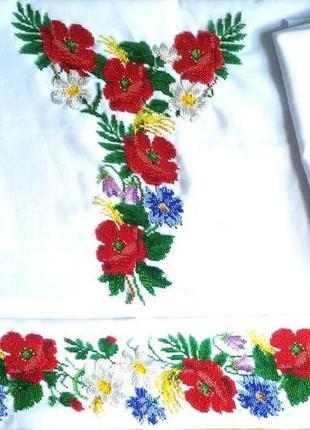 Женское платье ручной роботы вышитое бисером Маки с ромашками