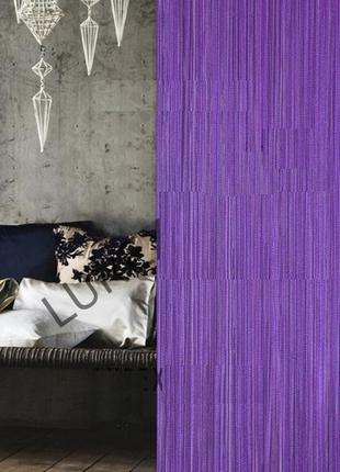 Шторы нити кисея 3м х 3м. цвет - фиолетовый.