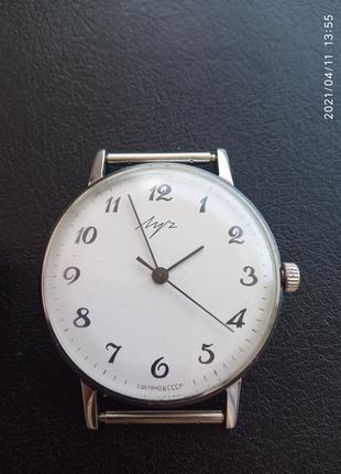 Часы луч СССР механические
