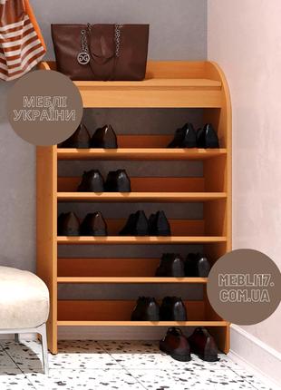 Тумба для обуви обувница прихожая мебель лисичанск